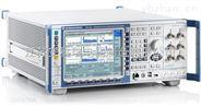 安科瑞提供射频辐射电磁场辐射抗扰度实验 权威实验室 提供权威测试