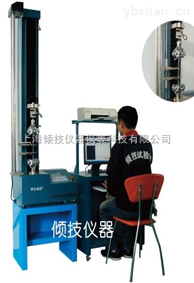 硅橡粘性拉拔测试仪