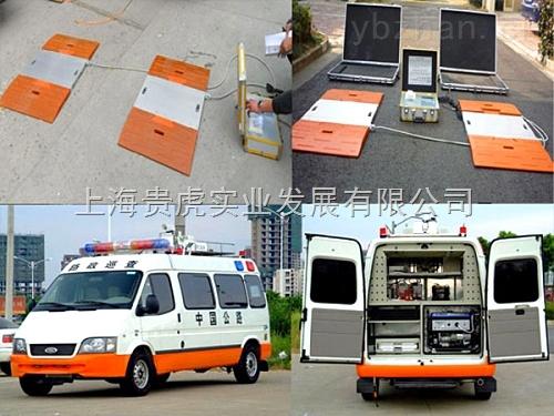 GH-XK3102-新疆便携式汽车衡价格