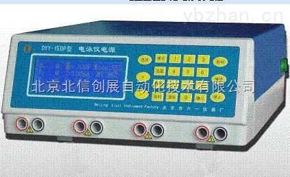 DL19- DYY-16D-电脑三恒多用电泳仪电源