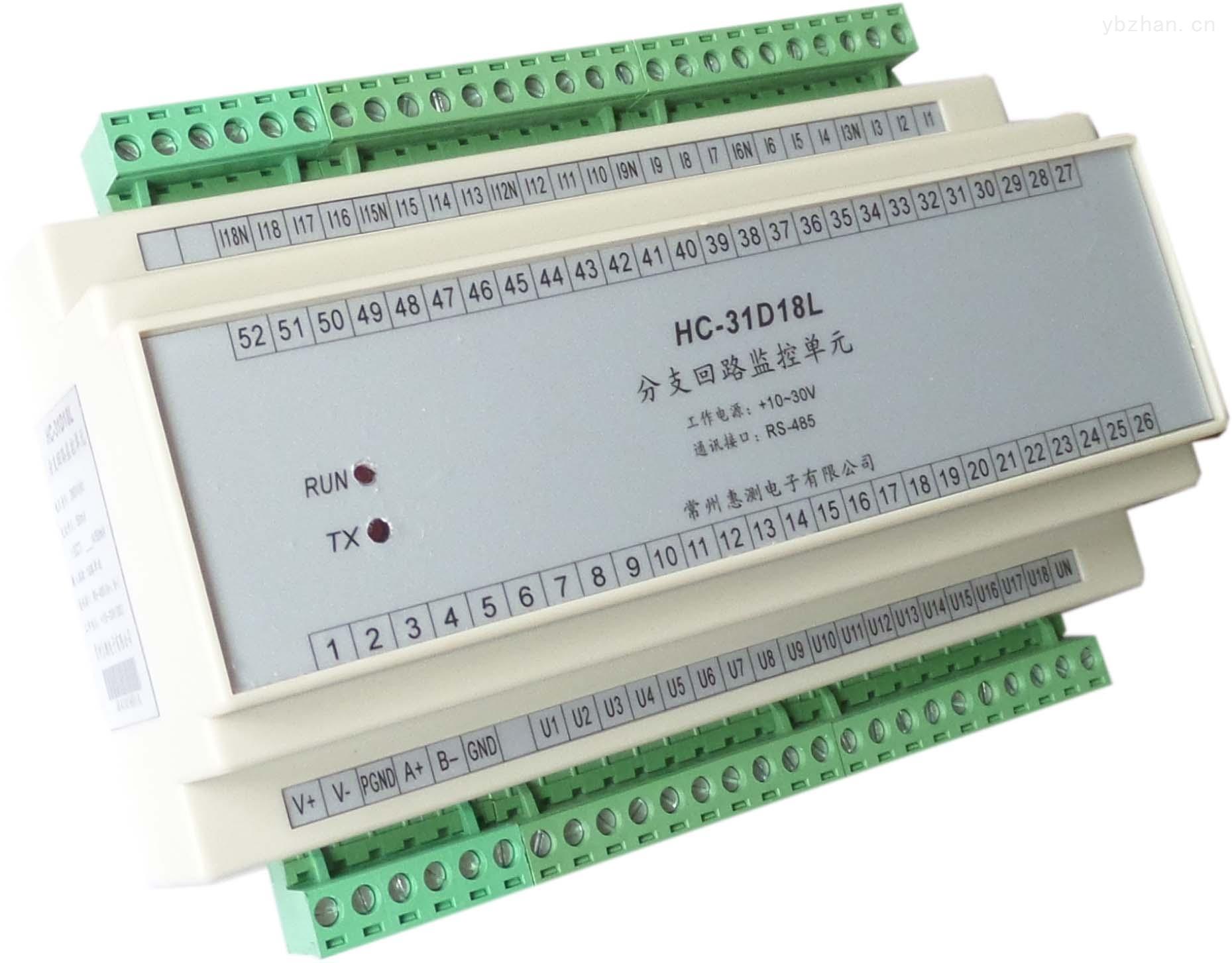 多回路三相电测量电表