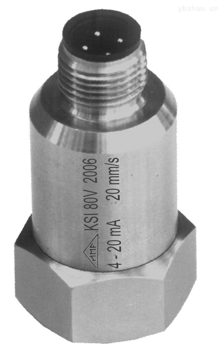 KSI 80VC/KSI 82VB-MMF加速度计