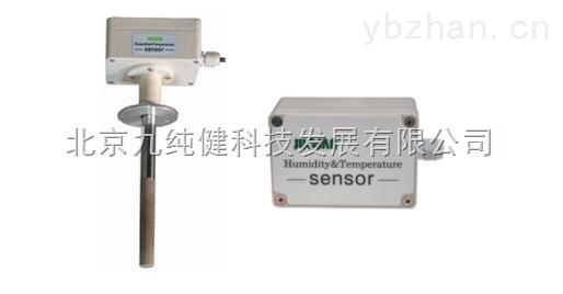 风道温湿度变送器,风道温湿度传感器