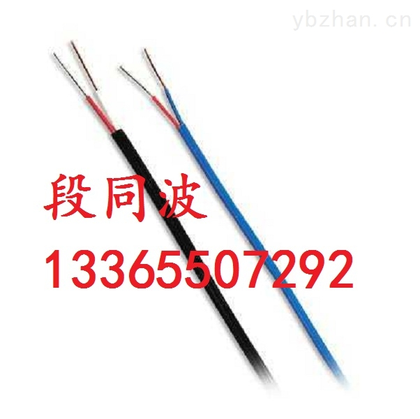 KX-GA-VPVP铜丝屏蔽热电偶用补偿导线