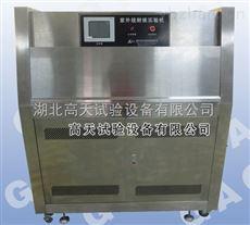 GT-ZY-263光伏組件紫外老化試驗箱