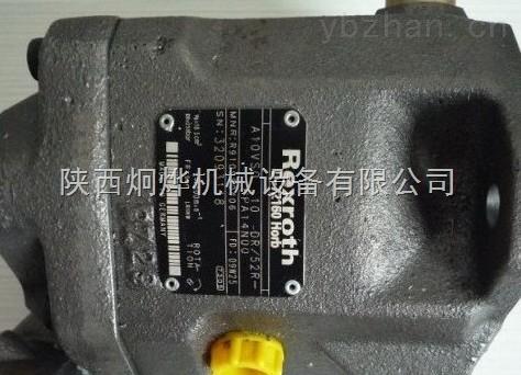 a10vso10dr/52r-ppa14n00 德国全新进口柱塞泵