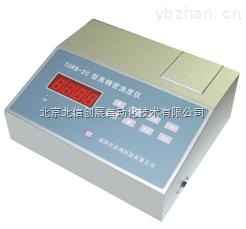 JC16- TURB-2C-高精密濁度儀
