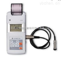 TT270-涂層測厚儀