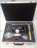 KY-2焊缝外观检测工具箱