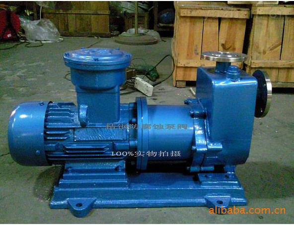 25-20-115-无泄漏磁力化工泵