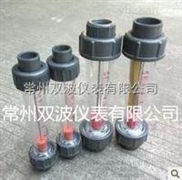 LZS-32塑料管转子流量计生产供应
