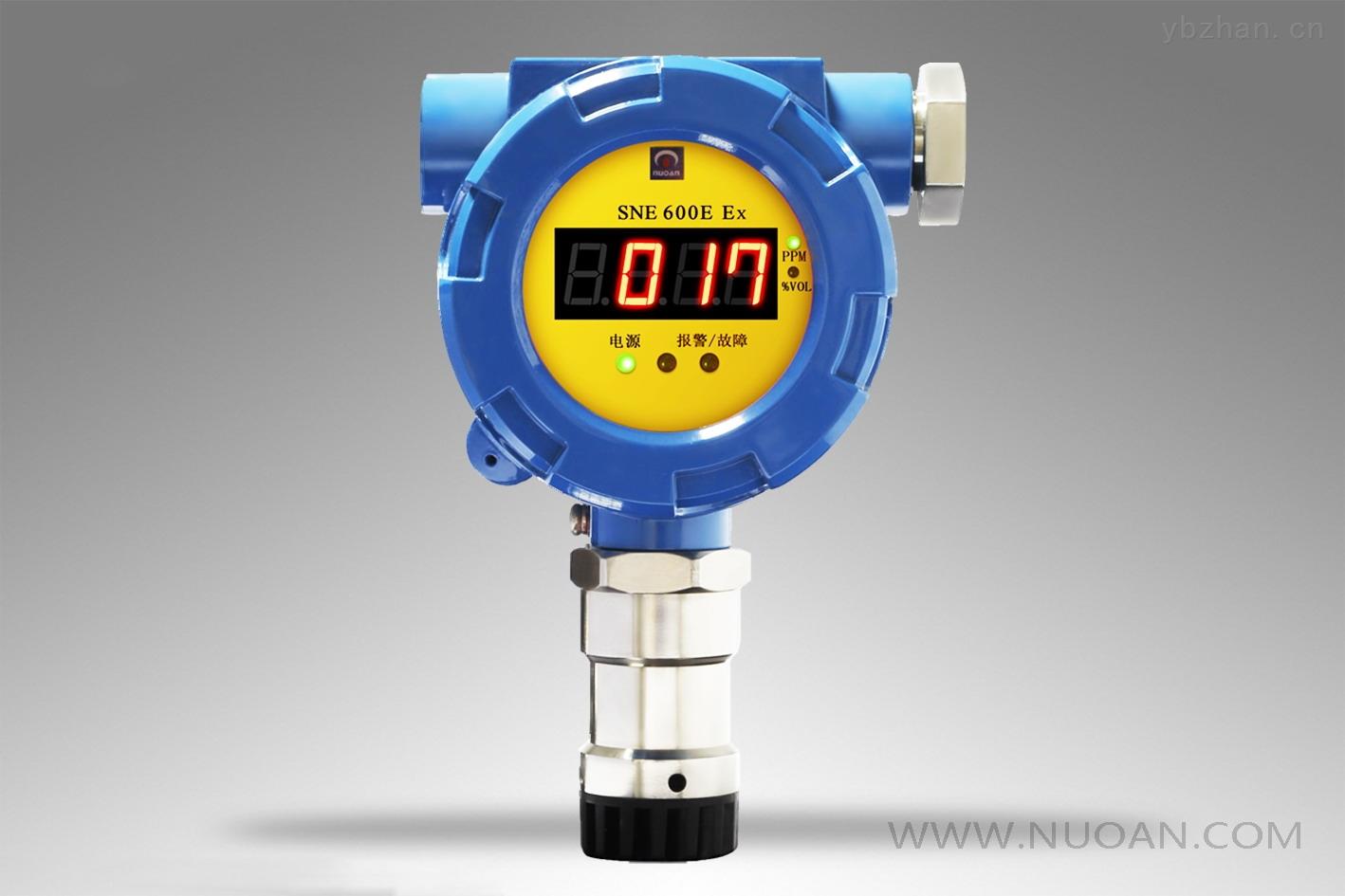 SNE600E点型有毒气体/氧气探测器