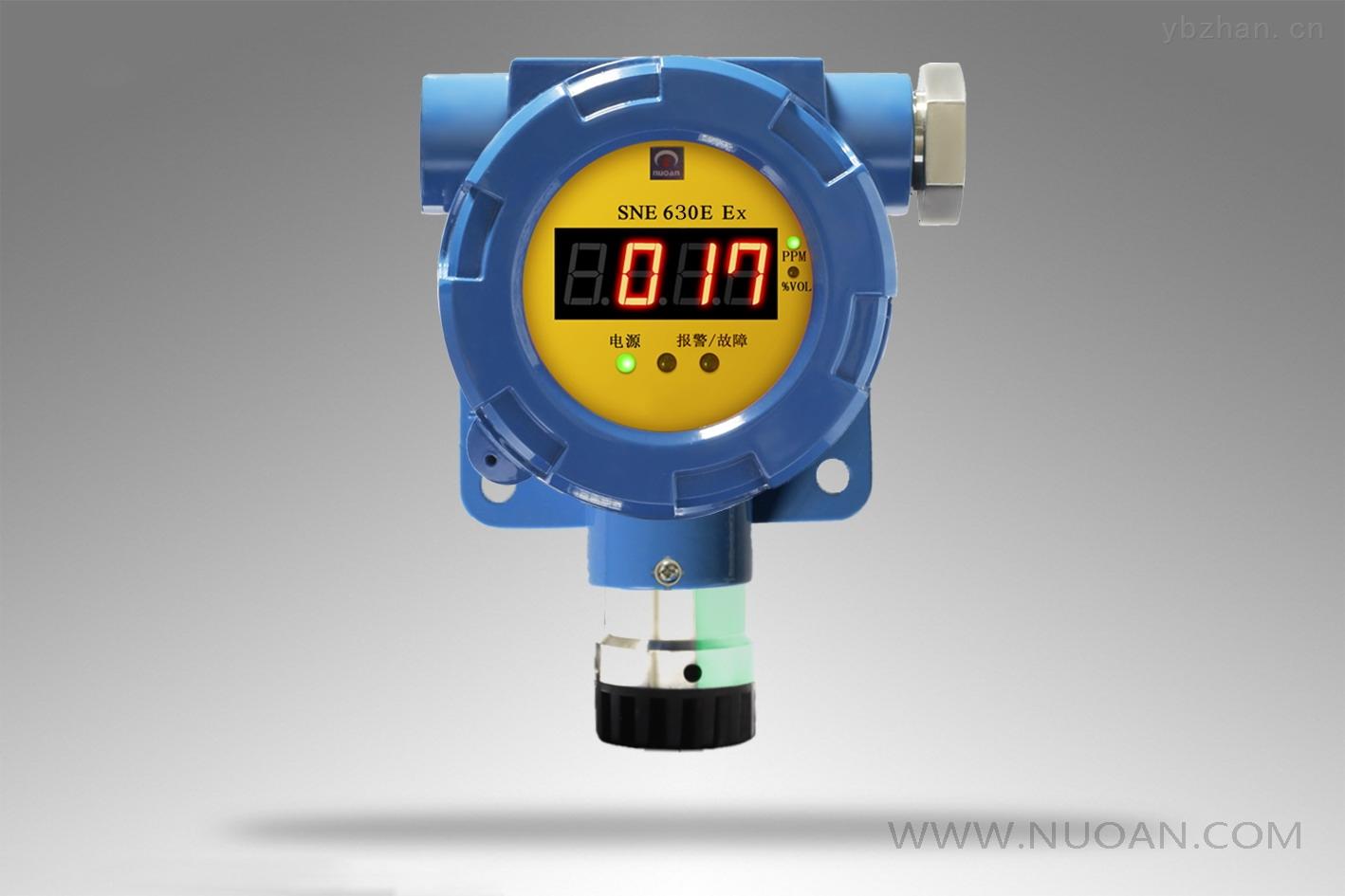 SNE630E 点型有毒气体/氧气探测器