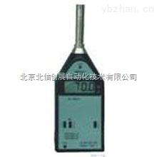 HJ04-AWA5661C-精密脉冲声级计