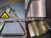 5吨本安防爆电子秤_5吨防爆小地磅碳钢多少钱
