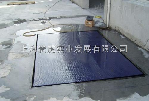 GH-SCS-1米5乘2米电子地磅,不锈钢小地磅价格
