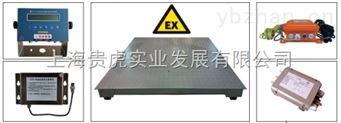 3吨防爆电子秤-本安型防爆小地磅尺寸