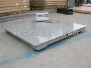 <1吨电子地磅_2吨碳钢地磅_3吨平台磅秤>