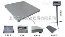 SCS兩噸單層地磅,上海單層電子地秤