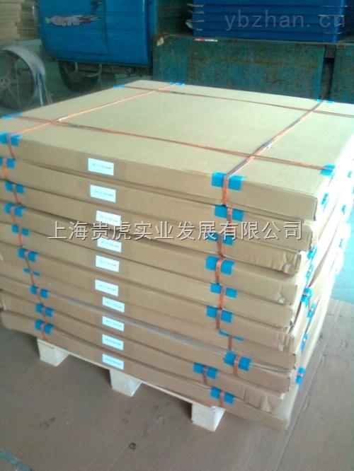 SCS-2吨双层地磅