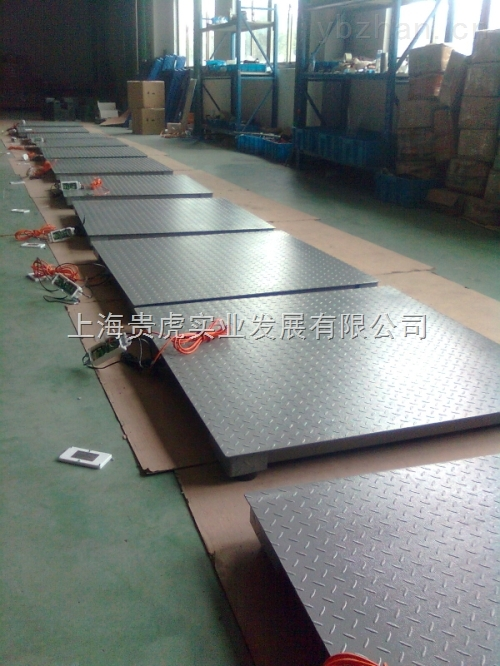 GH-SCS-1吨双层电子地磅