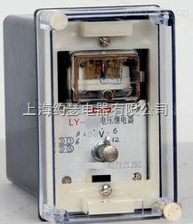 LY-3零序电压继电器