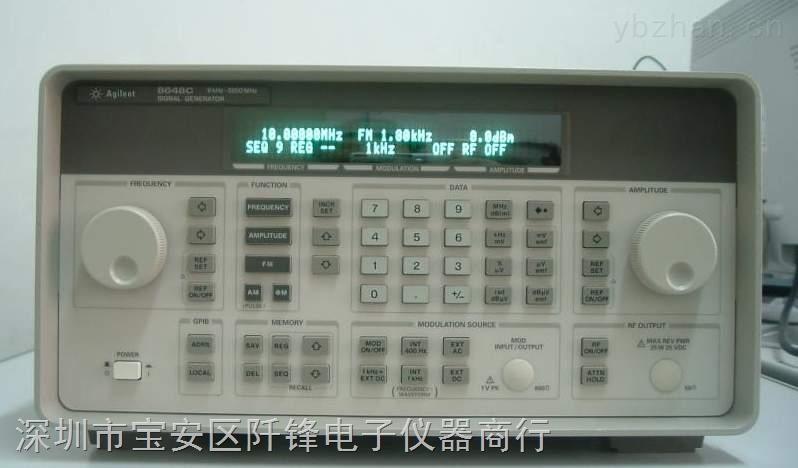 信号发生器8648C清货低价出售