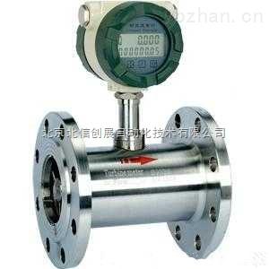 BXS08-KY-LWGY-液體渦輪流量計