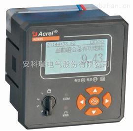 AEM96嵌入式安装电能计量装置