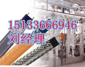 长治油管道发热电缆代理商