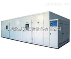 GT-TH-S-XX大型恒溫恒濕箱  老化房供應