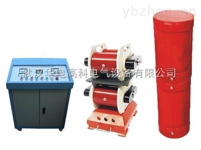 GPXZ-H系列发电机交频耐压谐振试验装置