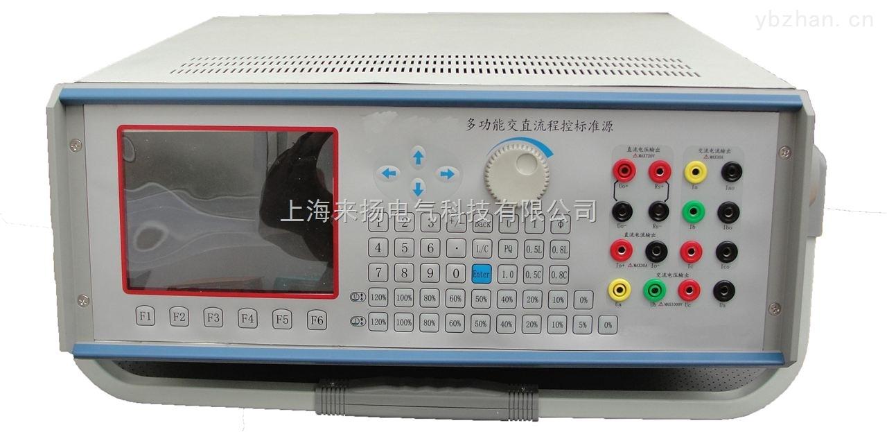 BZY-4000-大功率標準源