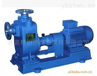 ZX50-50-180-不锈钢大流量自吸泵