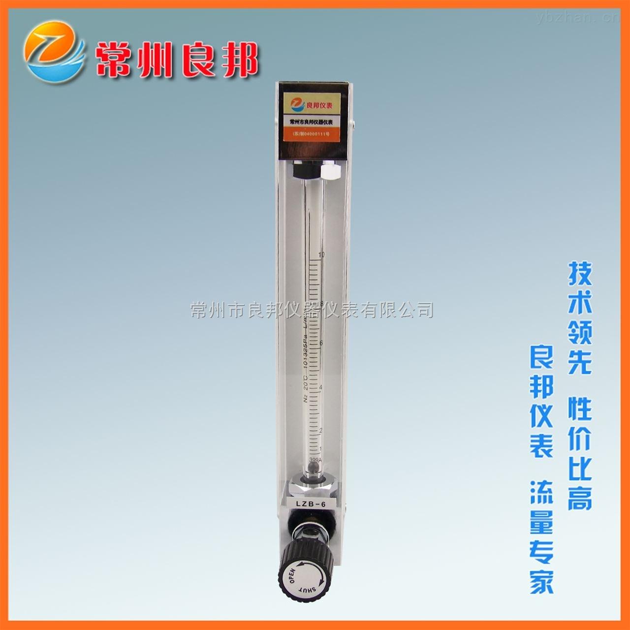 LZB-6F气体微小玻璃转子流量计耐高压型