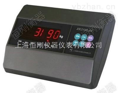 優質XK3190地磅顯示器供應