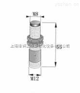 南通市电感式常开+常闭埋入式5MM接近开关B32-W15K