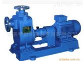 ZX系列节能不锈钢大流量自吸泵