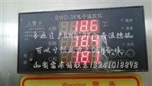 BWD-3K電子溫控儀