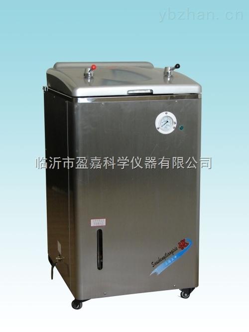 不銹鋼立式電熱蒸汽滅菌器YM75A