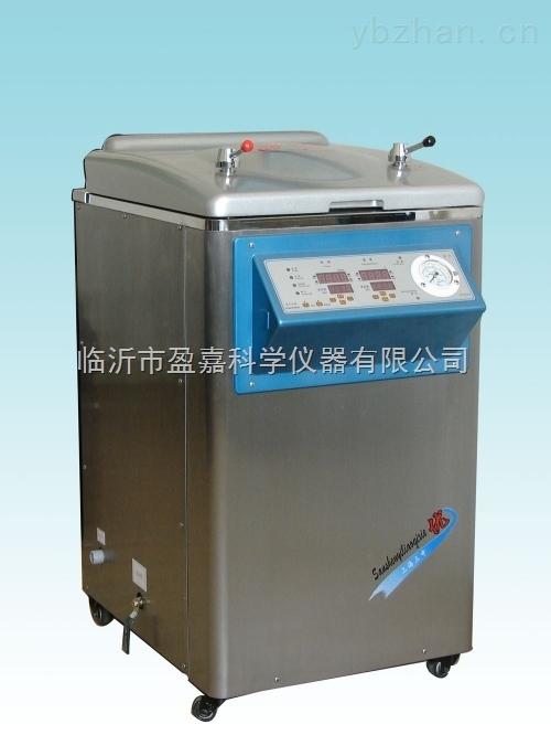 江苏YM75Z不锈钢立式电热蒸汽灭菌器丨厂家直销 参数