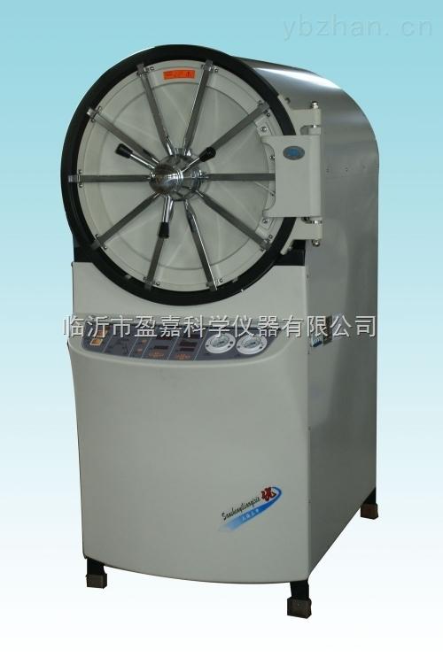 YX-600W卧式圆形压力蒸汽灭菌器(300L)三申山东办事处