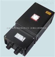 防爆防腐漏电断路器BLK8050/32防爆防腐断路器63A