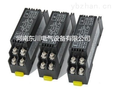 WS15622雙路無源電流信號隔離端子4-20mA