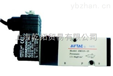 原裝AIRTAC防爆型電磁閥