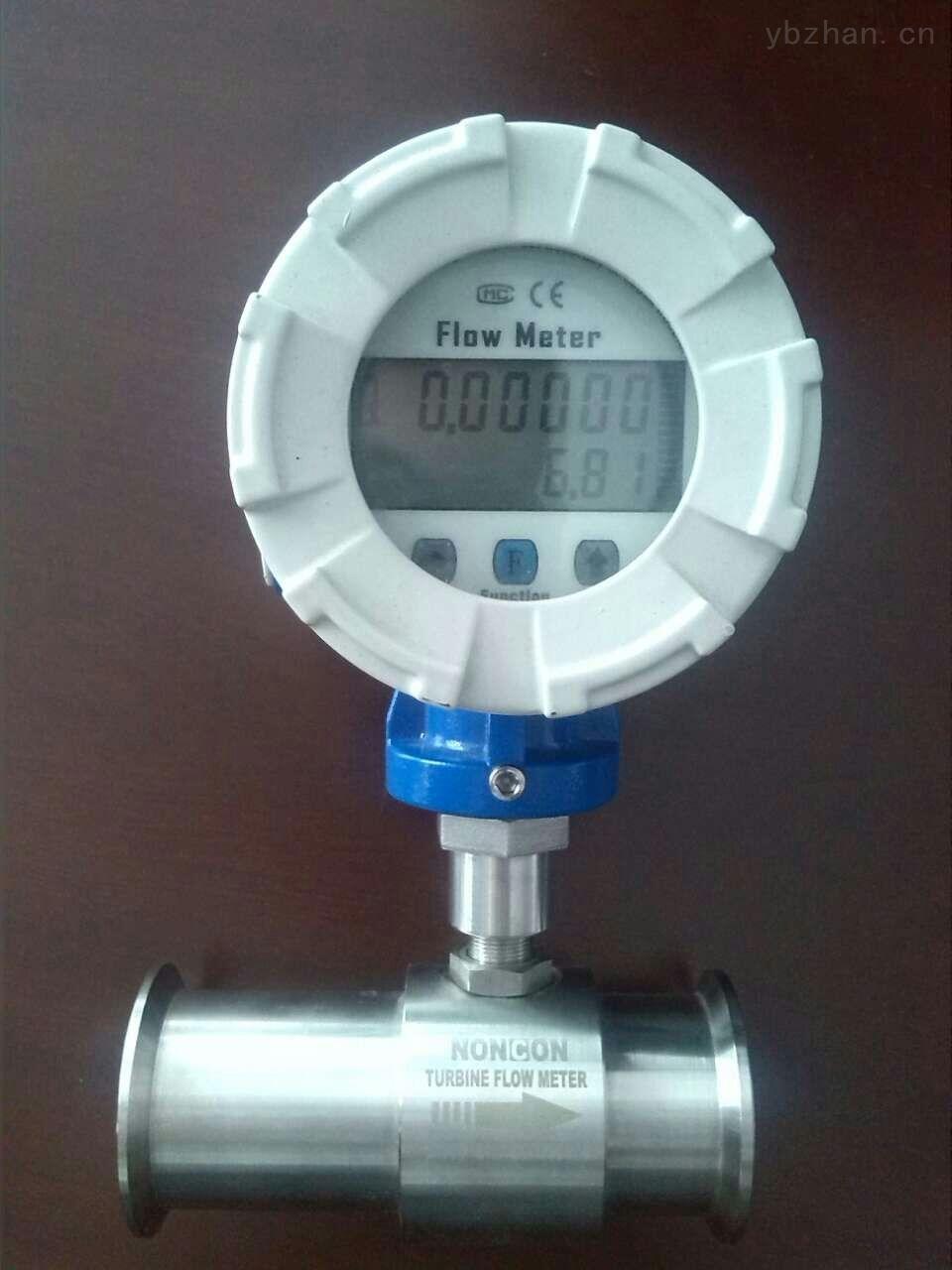 供应累计流量计量水表GLXS-25