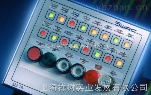 上海祥树专注工控HOERBIGER系列产品