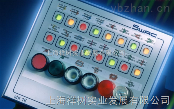 上海祥树专注工控REBS系列产品