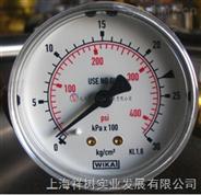 上海祥樹袁濤特價銷售SIEBERT數字顯示器S102-04/14/OR-001/OB-KO
