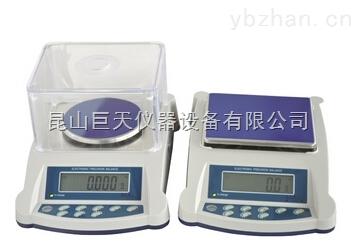 BN-V8电子精密天平,bn-v8高精度电子天平